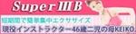 banner3_49159.jpg